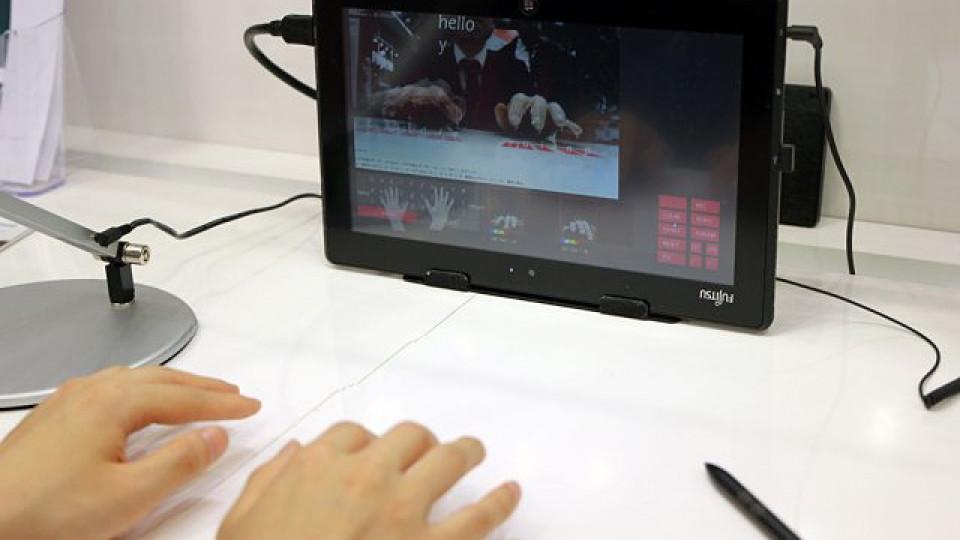 Life-Tech [#2] – Invisível? É o novo teclado virtual da Fujitsu
