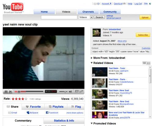 youtube-ui-update-april08