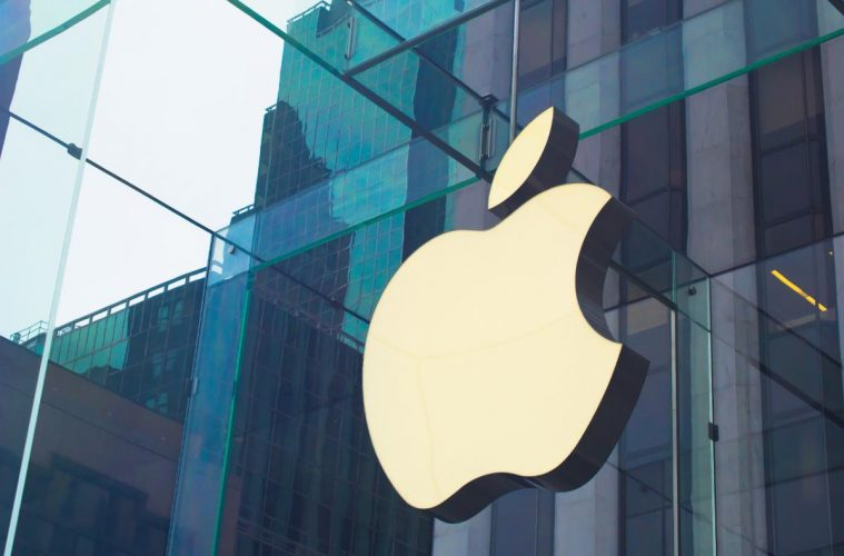 apple-company-logo
