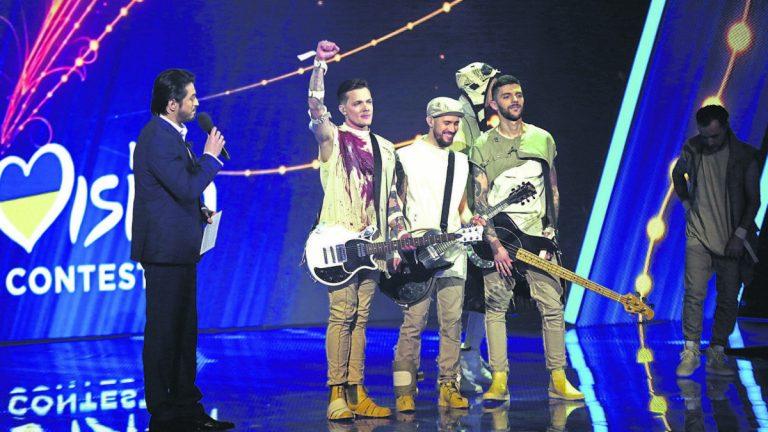 Eurovisão Ucrânia 2017