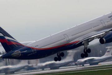 aeroflot-profile