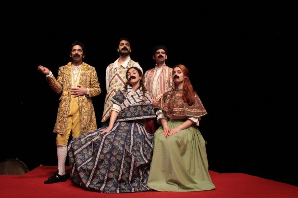 Entremezes- Teatro das Beiras