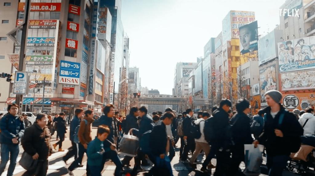 Tóquio em Enter The Anime