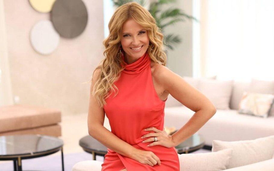 Cristina Ferreira esqueceu-se do nome do programa que estava a apresentar.
